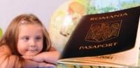 pasaport 200x98 Pasaportul pentru copii si bebelusi in 2016